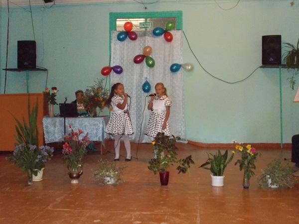 Сельский дом культуры праздник день пожилого человека сланцы дом престарелых