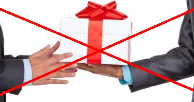 О подарках полученных госслужащим